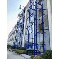 重庆6米垂直液压升降平台 6米液压升降机 1吨2吨3吨液压货梯欢迎询价