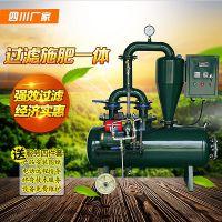 成都施肥机制造厂 四川柑橘水肥一体化灌溉设备自带双过滤成本低