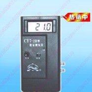 CY7-2B数字测氧仪,精密型数字测氧仪
