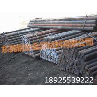 东莞市钢协金属材料有限公司
