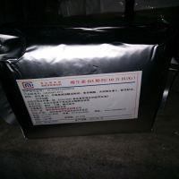 批发供应 维生素D3营养强化剂 食品级