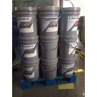 贵阳南亚128环氧树脂贵州富鑫泰厂家直销、价格优惠、欢迎订购