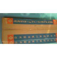 日本住友A4047-WY铝焊丝A4047-WY实芯铝合金焊丝