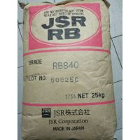 聚丁二烯TPE JRS RB840 鞋材鞋底雾面剂 树脂振动绝缘体 橡胶改质TPERB840
