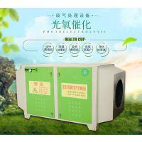 厂家直销UV光氧催化废气处理设备 工业用废气处理设备