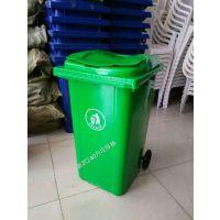 供应大连瓦房店塑料垃圾桶 户外环卫垃圾桶厂家双龙 蓝色绿色
