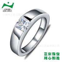 广州纯银首饰加工厂 仿真钻石戒指 18K镶嵌莫桑钻石 欧美时尚饰品代工