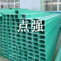 【玻璃钢桥架供应】玻璃钢桥架供应报价-点强