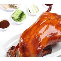 北京烤鸭加盟总部/加盟地址