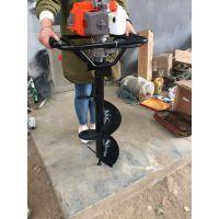 两冲程植树钻坑机 黏土钻坑挖坑机 大直径挖坑机 浩发