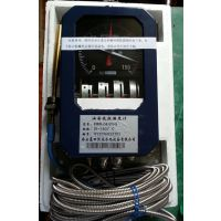 绕组温度计BWR-04B(TH)\变压器绕组温度计BWR-04Y报价