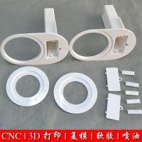 控温器手板 松岗3D打印公司 激光快速成型 CNC手办模型制作
