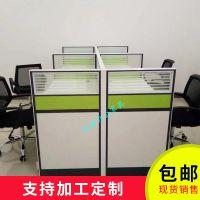 广州办公家具厂广东职员办公桌4人位员工屏风工作位办公桌椅组合