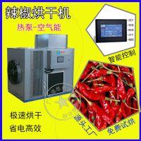 泰保型TB-ZT-HGJ06广州定制木材烘干机 烘干设备房 空气能热风循环干燥箱 包邮