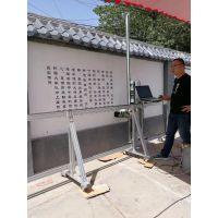 首汇 墙体3d彩绘打印机 背景墙立式 墙体彩绘机 喷绘机一体机户外家用