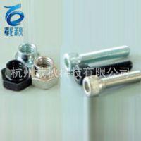 杭州载秋科技供应线棒接头螺丝 工作台 规格M6*25