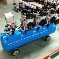厂家直供原装进口无油静音空压机 小型制氮机专用无油空压机