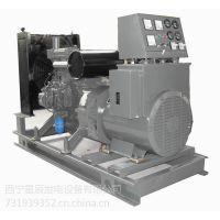 青海帕金斯300KW发电机组简介18809710018