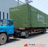 工厂盖货布 风管定做 绿色PVC涂塑布 涂层帆布厂