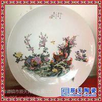 厂家定做开业礼品大瓷盘款式 1米大瓷盘价格 开业庆典礼品