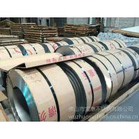 304不锈钢分条带 要多宽分多宽 不锈钢分条卷带 304广州联众