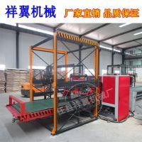 祥翼销售木工机械XY系列胶合板全自动铺板机