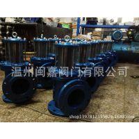 温州J744X-1.0  J744X-1.0厂家