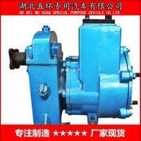 洒水车水泵|东风洒水车真空水泵|环卫洒水车杭州威龙泵实用