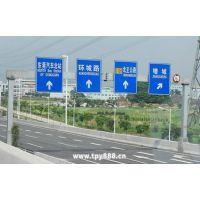 湛江市政道路白色标线多少钱一米?阳江小区车位划线报价 ,茂名高州道路导向箭头画线价格