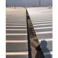 西安钢构屋面防水维修 西安金属屋面防水堵漏 西安钢结构屋面防水
