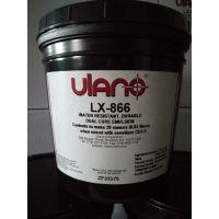 供应美国原装进口优乐诺感光胶LX866