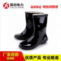 高压绝缘靴|电工绝缘鞋报价|绝缘鞋技术参数