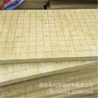 高端标准外墙岩棉板规格 竖丝外墙岩棉保温板 有备案厂家