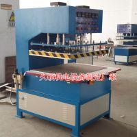 高频复合海绵压花压标机厂家提供专业技术指导