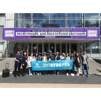 2018俄罗斯莫斯科电子烟展览会(中国总代理)