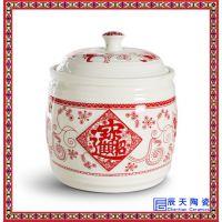 景德镇陶瓷厨房用具 大容量防虫环保带盖米缸米桶储米箱
