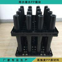 广东供应雨水收集系统 PP雨水蓄水模块 海绵城市专用