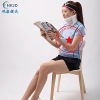 医用固定颈托 颈椎 牵引器 家用 可调 升降 围领 透气 高分子颈托