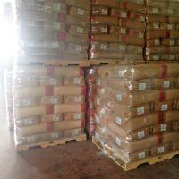 符合FDA认证 Honeywell美国进口 霍尼韦尔蜡粉A-C 316A 优质PVC塑料助剂