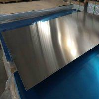 大量供应合金铝板 高强度MIC6铝板