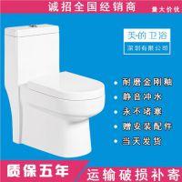 潮州专业马桶厂家 优势价格 高标准质量