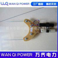 DL-2型火花间隙测零器 检零杆 灯光火花间隙悬式绝缘子