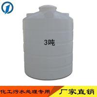 沙市区塑料水塔PE水箱储水罐大码储蓄水桶搅拌桶化工3吨益乐厂家直销