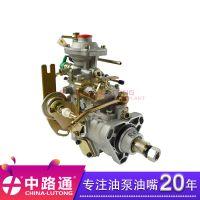 供应中路通 高压油泵总成 NJ-VE4/12E1650R018