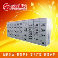 江西森源专业生产低压开关柜 抽屉柜 固定分隔柜 低压配电柜GCK GCS MNS