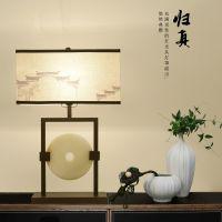 新中式台灯卧室床头灯个性创意铁艺复古书房客厅台灯酒店房间灯具
