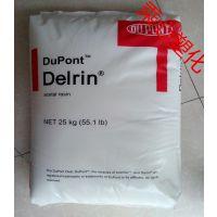 挤出级 美国杜邦Delrin POM 300PE 中高粘性