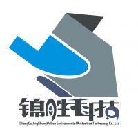 重庆锦胜水系环保科技有限公司