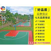 南宁市各高校塑胶篮球场施工建设 2018年硅PU球场报价 飞跃体育