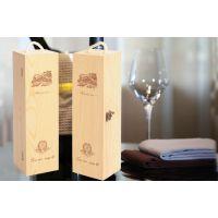 红酒木质礼盒
